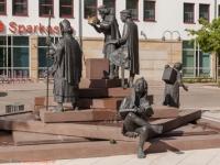 Harzsparkasse Quedlinburg